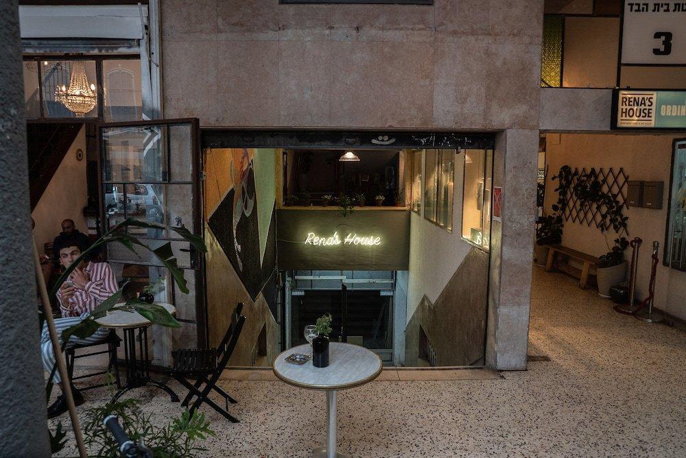 Rena's House, Tel Aviv Image 23