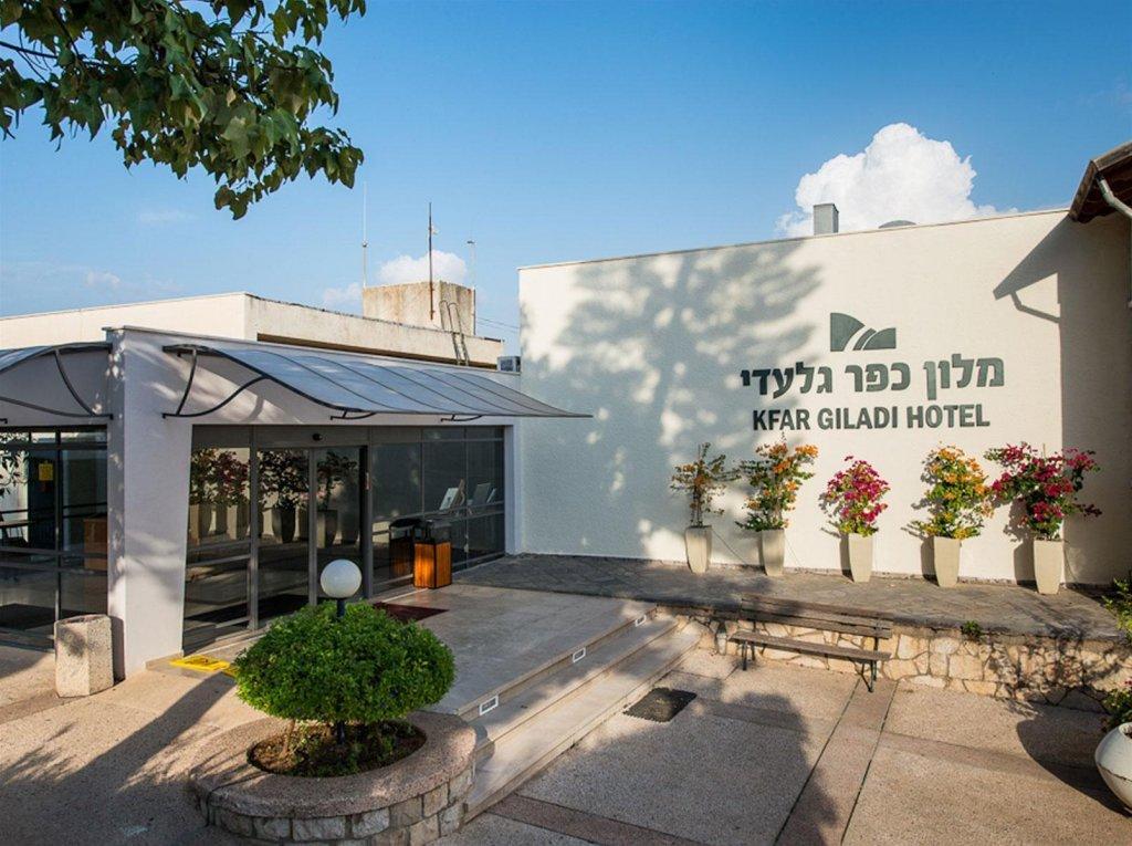 Kibbutz Kfar Giladi, Tiberias Image 12