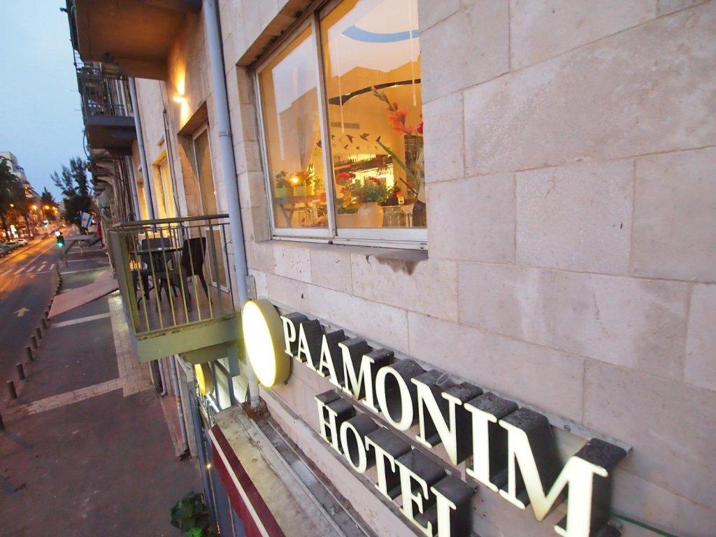 Paamonim Jerusalem Hotel Image 8