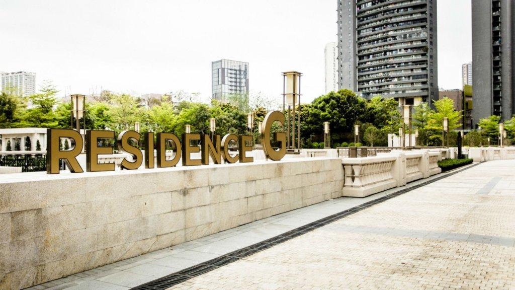 Residence G Shenzhen Image 37