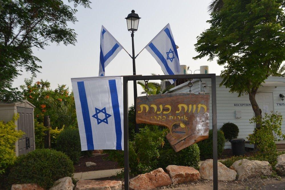 Kinneret Village, Sea Of Galilee Image 34