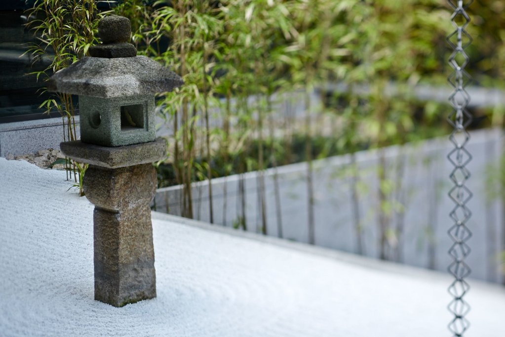 The Ritz-carlton, Kyoto Image 28