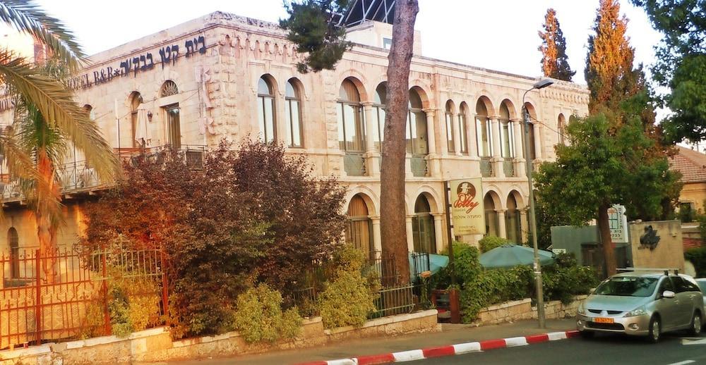 Little House In Bakah, Jerusalem Image 1