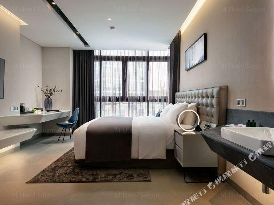 M Hotel Saigon Image 23