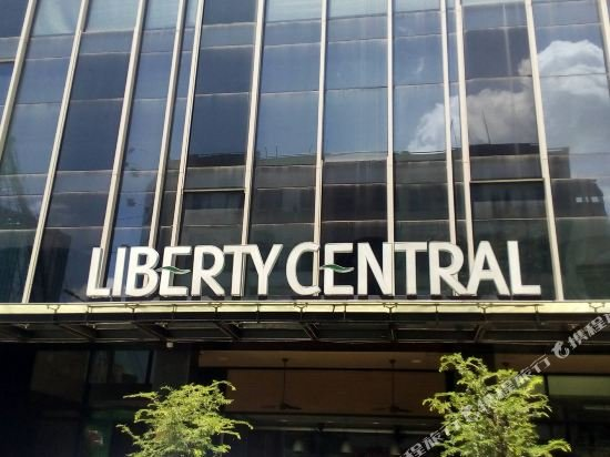 Liberty Central Saigon Citypoint Image 47