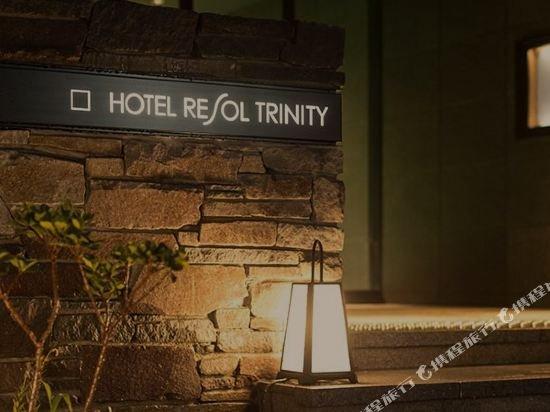 Hotel Resol Trinity Kyoto Image 44