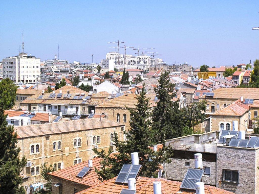 Bezalel Hotel, Jerusalem Image 16