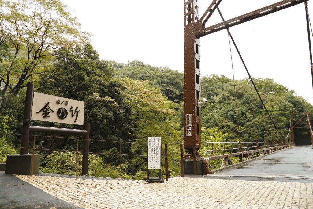 Kinnotake Tonosawa - Adult Only Image 20