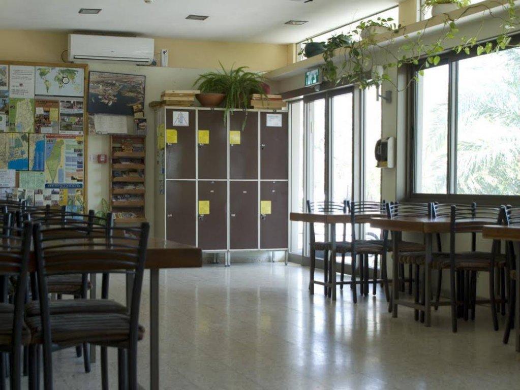 Arava Hostel Eilat Image 32
