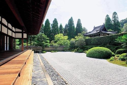 Hotel Resol Trinity Kyoto Image 43