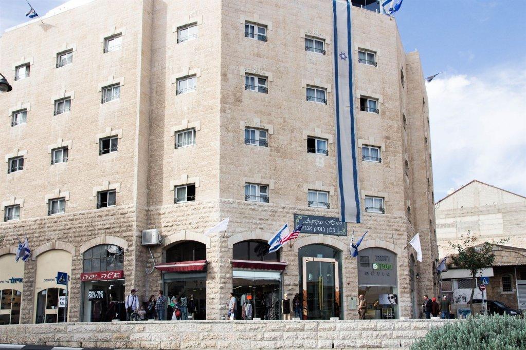Agripas Boutique Hotel Jerusalem Image 45