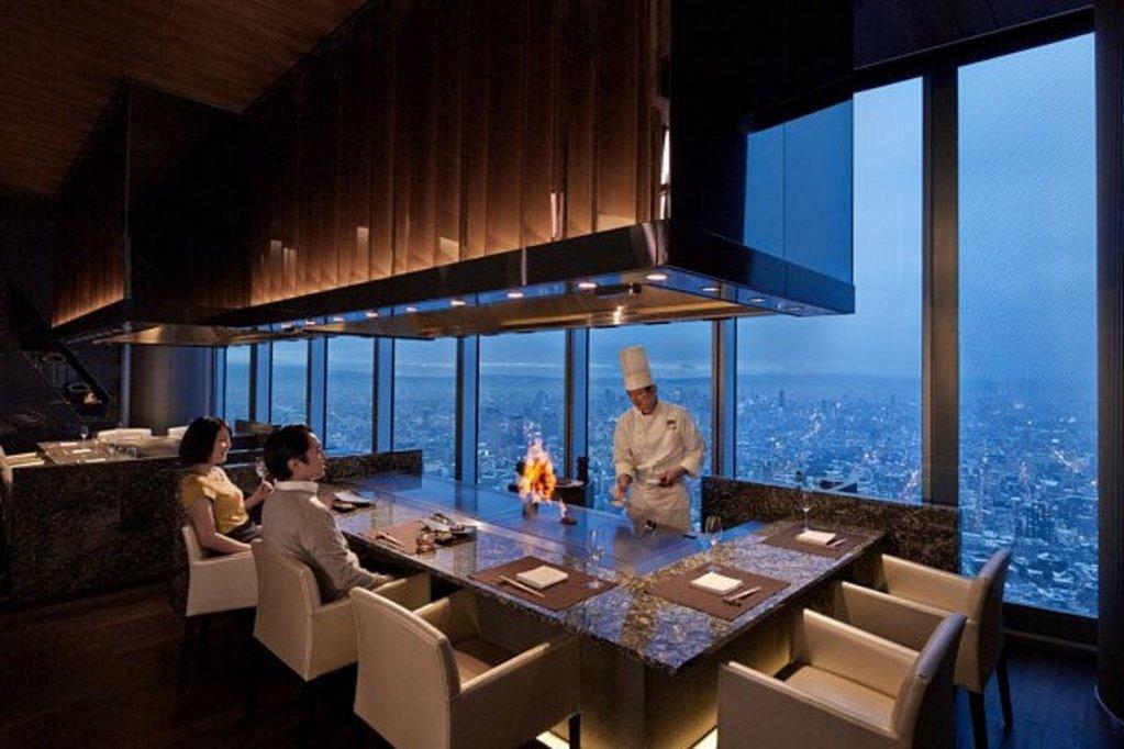 Osaka Marriott Miyako Hotel Image 0