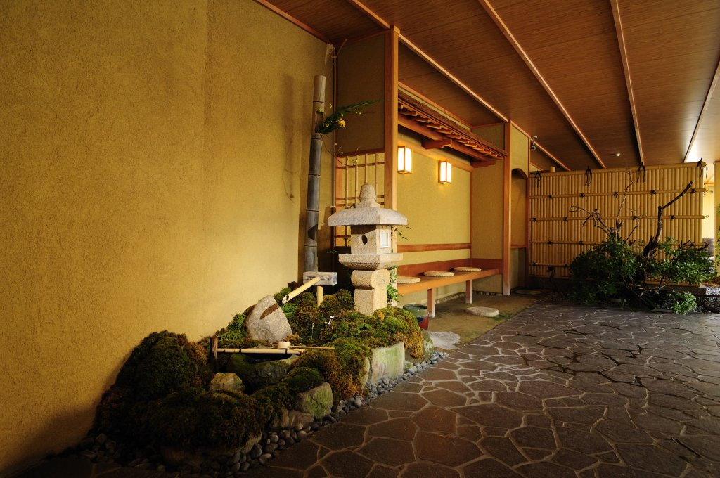 Kifu No Sato Image 28