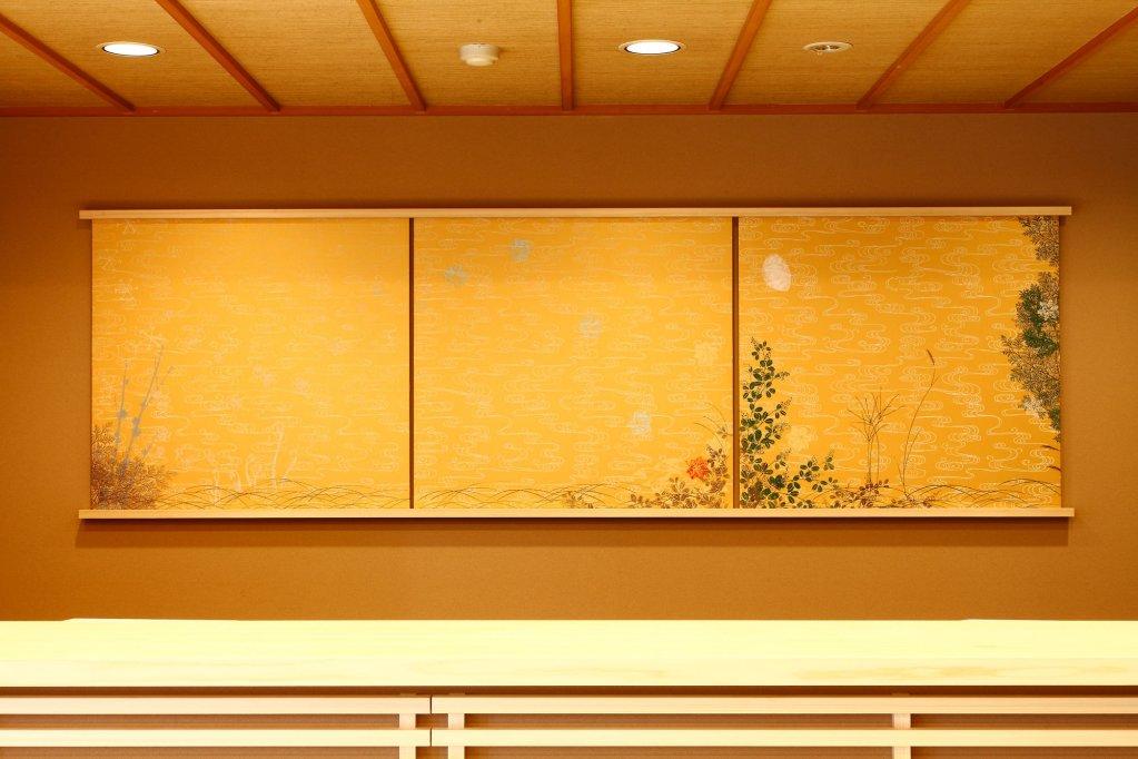 Kifu No Sato Image 5