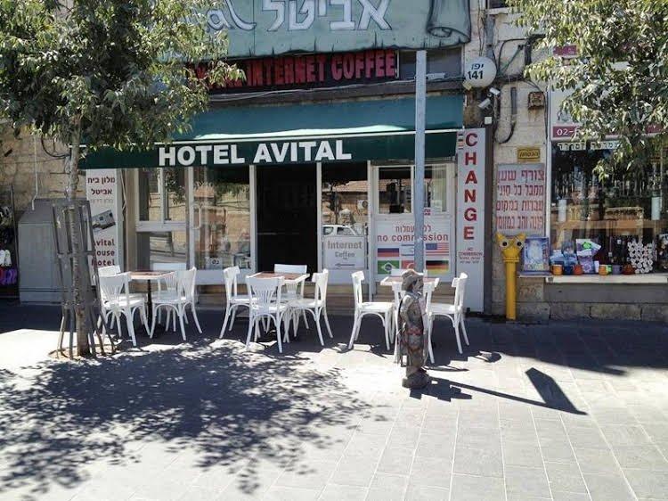 Avital Hotel, Jerusalem Image 4