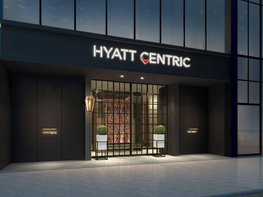 Hyatt Centric Ginza Tokyo Image 9