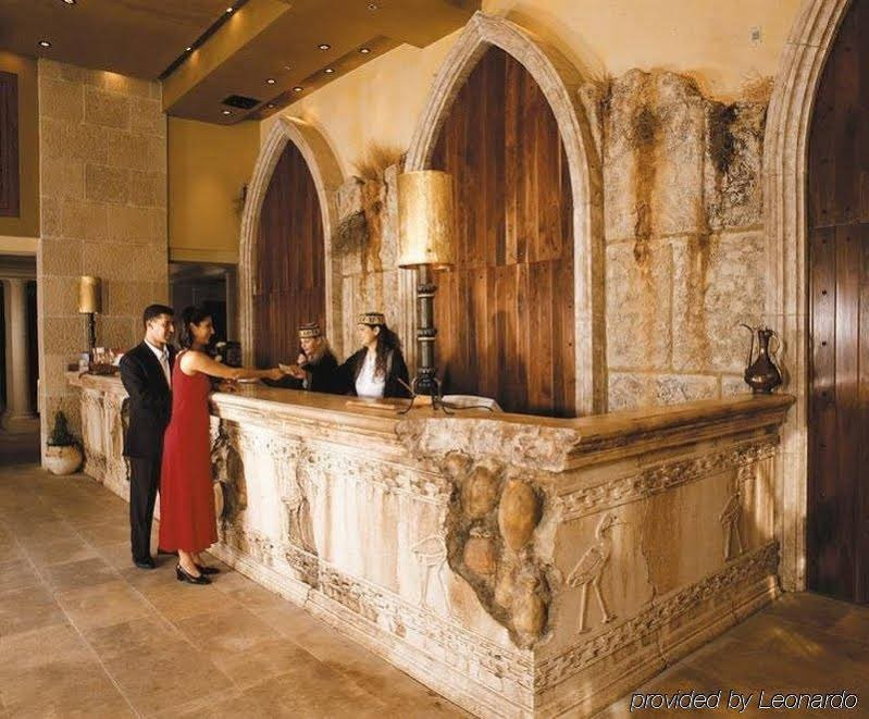 Olive Tree Hotel Jerusalem Image 18