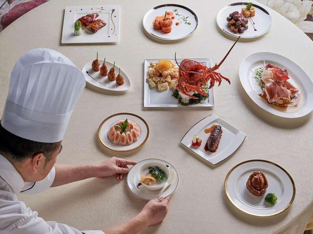 Waldorf Astoria Shanghai On The Bund Image 22