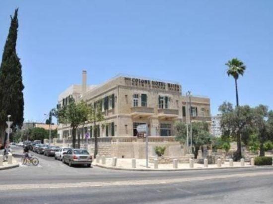 Colony Hotel Haifa Image 30