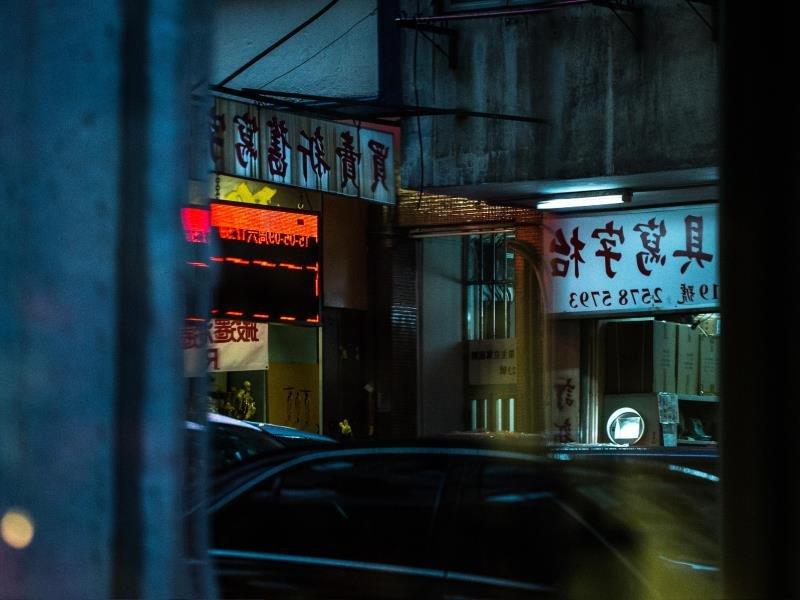 Tuve, Hong Kong Image 11