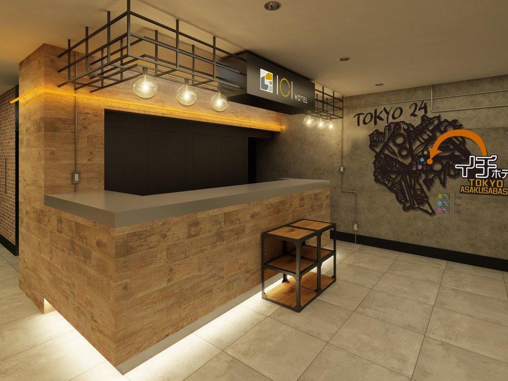Ici Hotel Asakusabashi, Tokyo Image 1