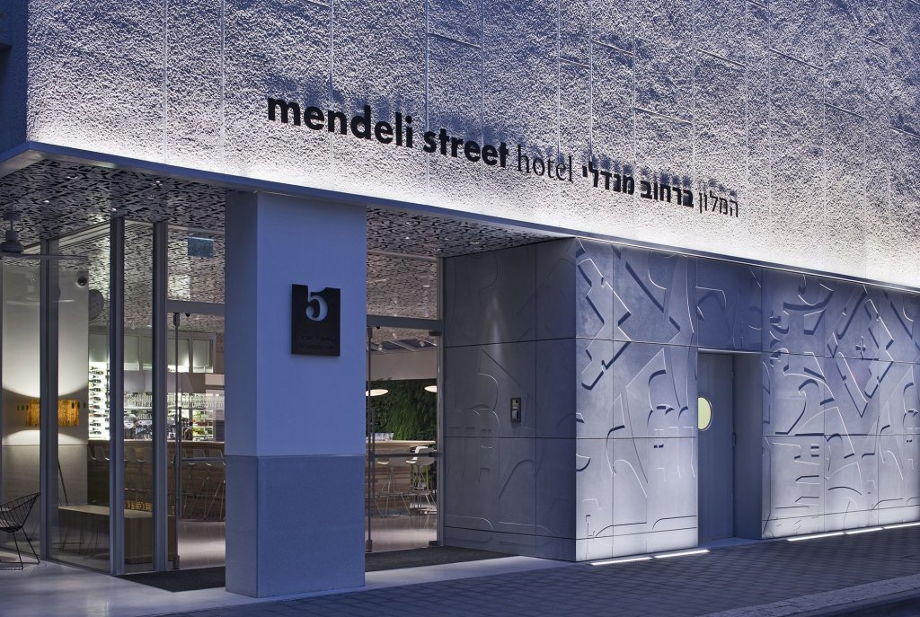 Mendeli Street Hotel Image 1