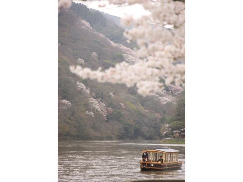 Hoshinoya Kyoto Image 26