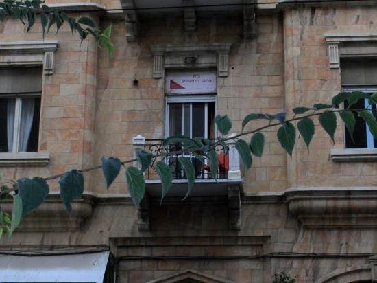 The Jerusalem Hostel Image 19