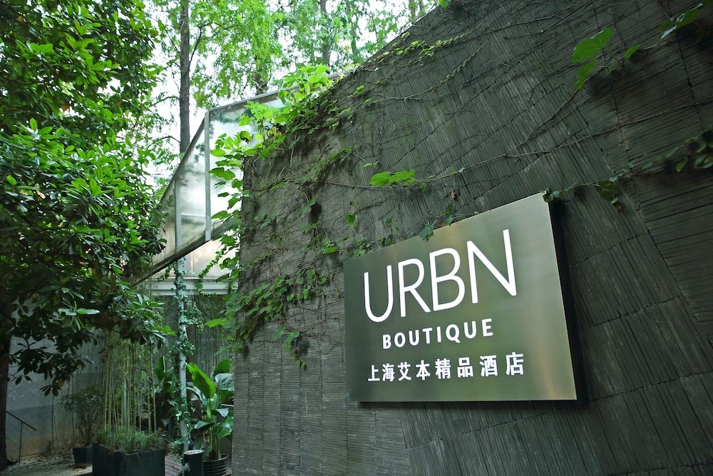 Urbn Boutique Shanghai Image 16