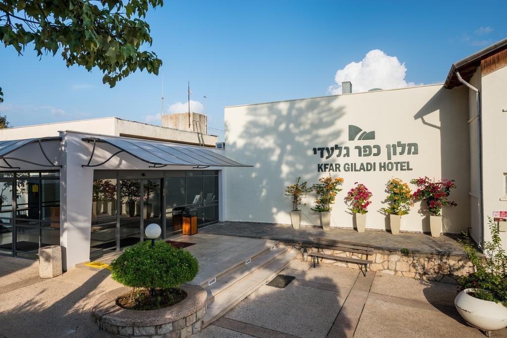 Kibbutz Kfar Giladi, Tiberias Image 23