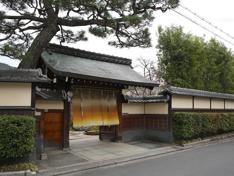 Ryokan Genhouin Kyoto Image 28