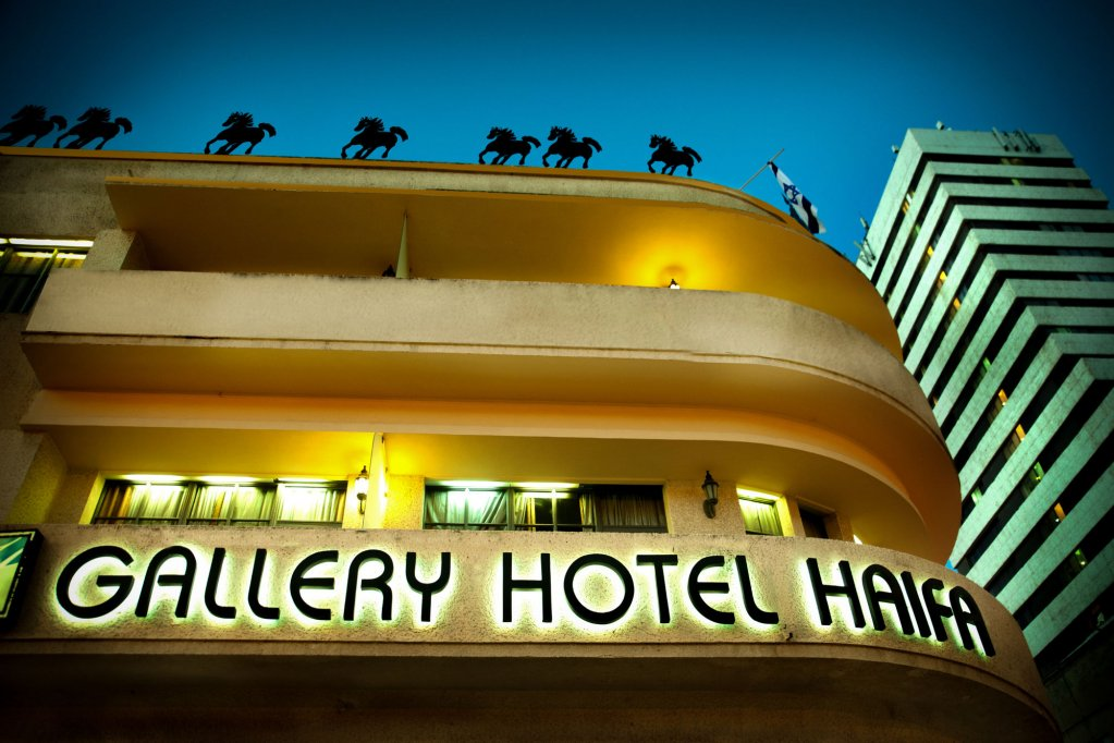 Satori Hotel Haifa Image 18