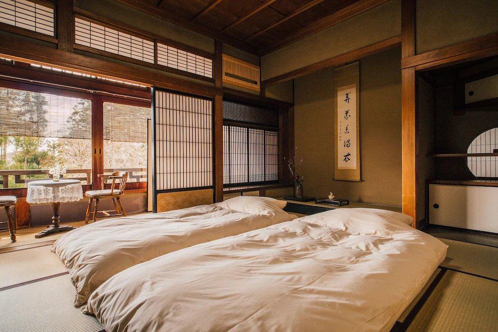Yoshida Sanso, Kyoto Image 1