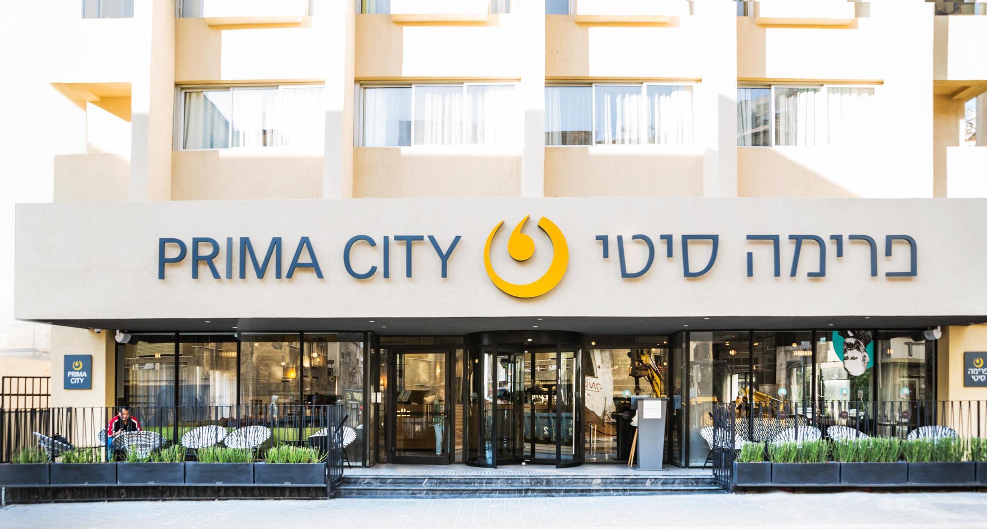 Prima City Hotel,  Tel Aviv Image 5