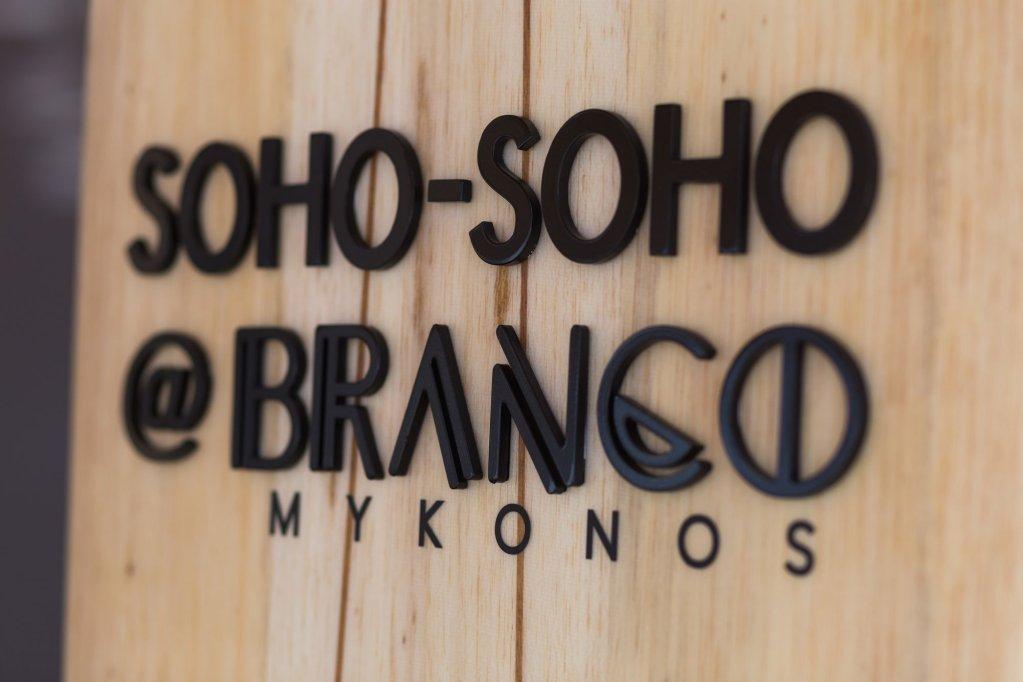 Branco Mykonos, Plati Yialos Beach, Mykonos Image 9